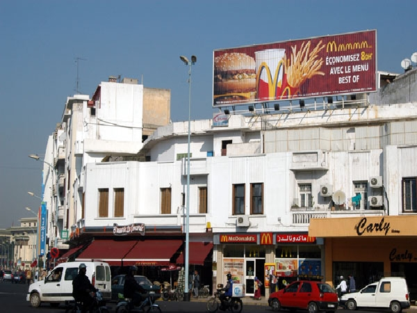mc-donald-s-mers-sultan à casablanca