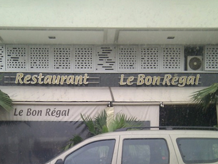 le-bon-regal à casablanca
