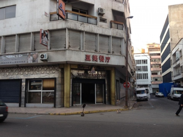 yammy-food-court à casablanca