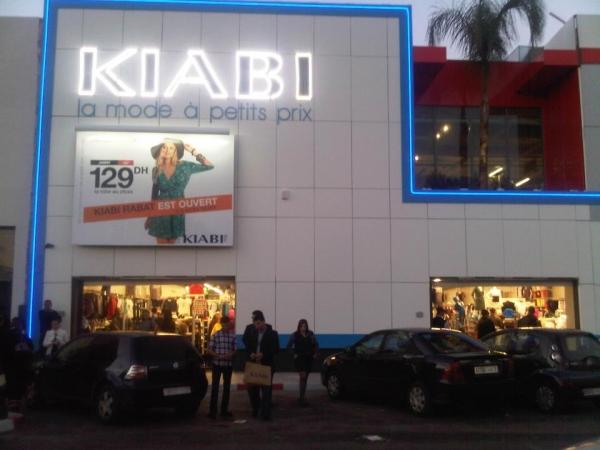 Kitea rabat for Bureau kitea