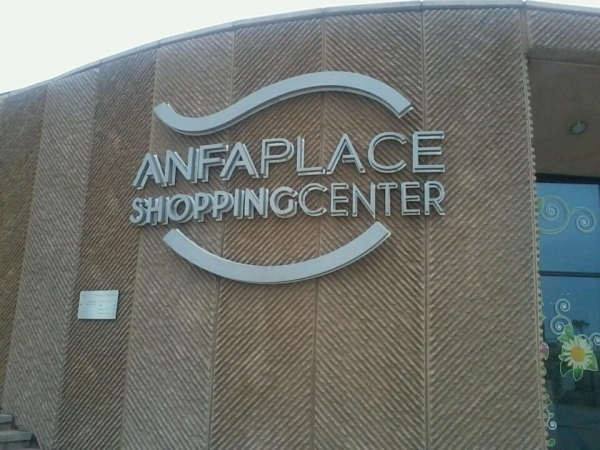 anfaplace-shopping-center à casablanca