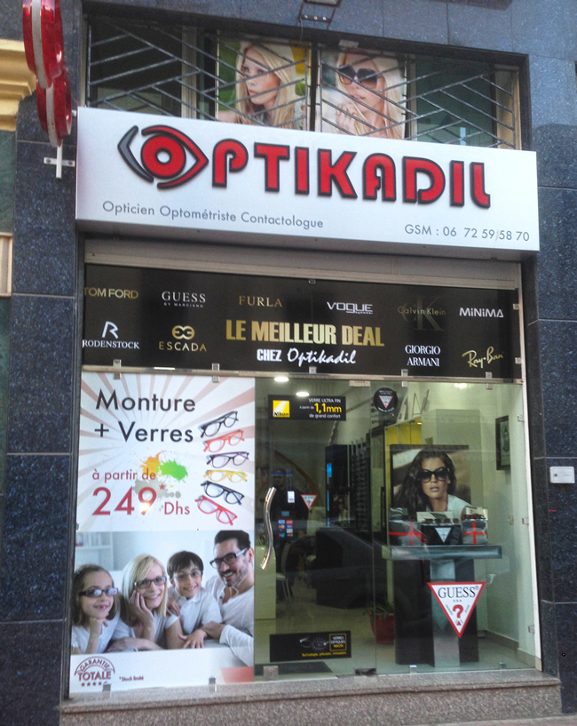 optikadil à casablanca